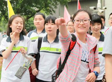 2017上海高考本科投档分数线公布 高校位序变了吗