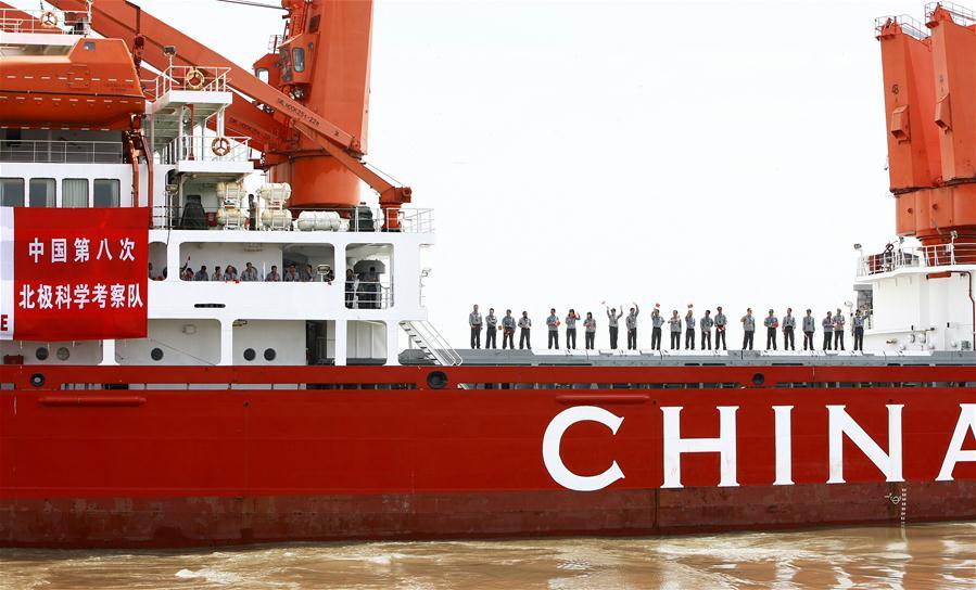 """""""雪龙""""号出征 开启第八次北极科考之旅"""