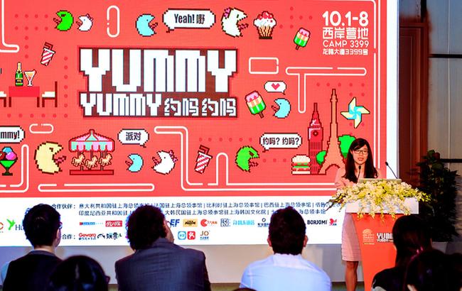 上海即将举办西岸食尚节