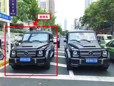"""两辆奔驰""""一模一样"""" 沪交警筛查套牌""""双胞胎""""车辆"""