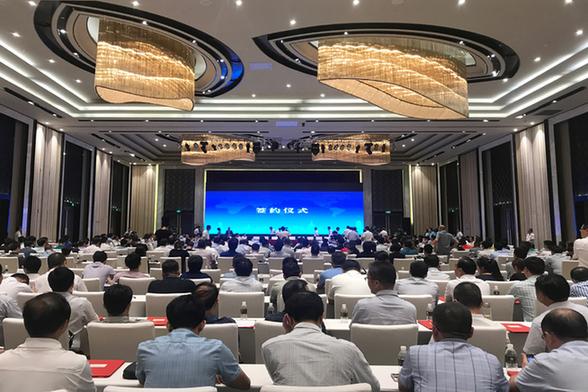 2017扬州对接上海产业转移合作恳谈会在沪举行