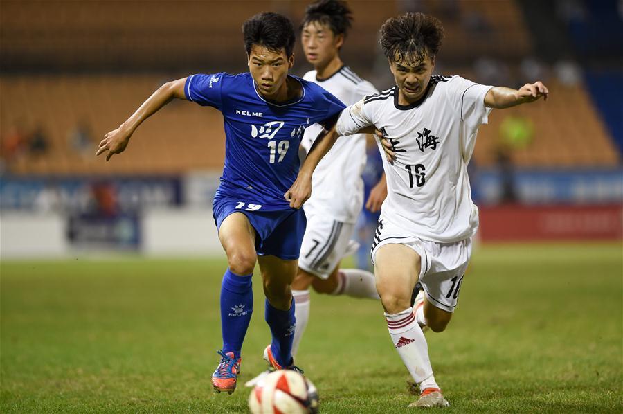 全运会男子足球U18组决赛 上海队夺冠