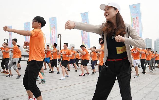 全民健身日 运动嘉年华