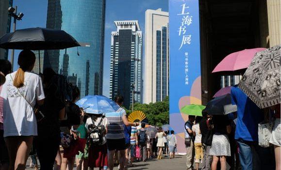 明天开始!上海书展7天12小时不停歇 带着这份攻略走起