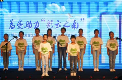 """关爱西双版纳支教老师 """"荣耀之箱""""在上海发车"""
