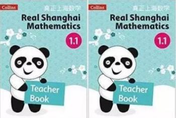 """英国小学迎来""""中国制造""""教材《真正上海数学》"""