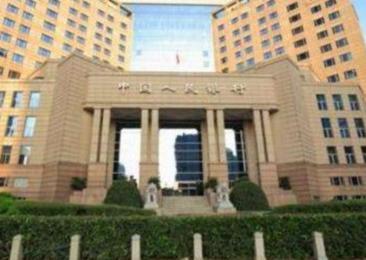 央行:上海7月存款明显减少 住房贷款继续回落