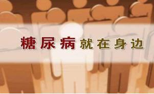 上海糖尿病患病率上升快速 三分之一不知自己患病