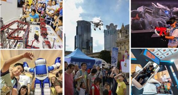 2017上海科博会8月25日开幕 或进C919模拟驾驶舱