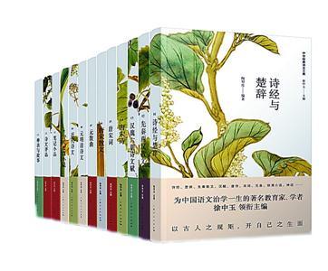 15万余种精品图书齐聚上海书展 最美是诗文