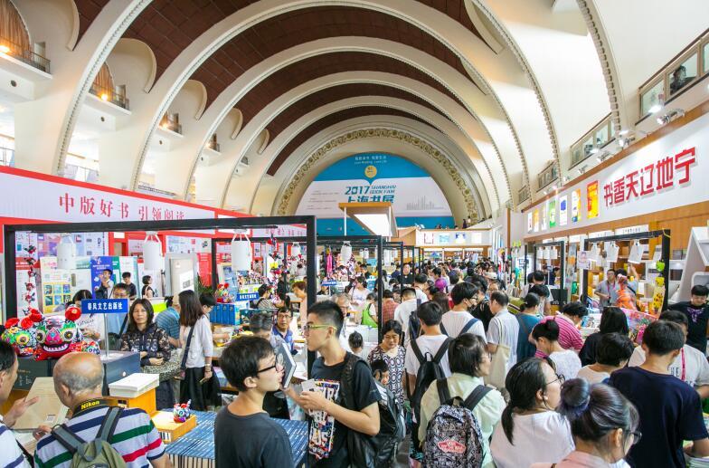 上海书展另类逛法:活字生香 书页灯、传记咖啡创意满满