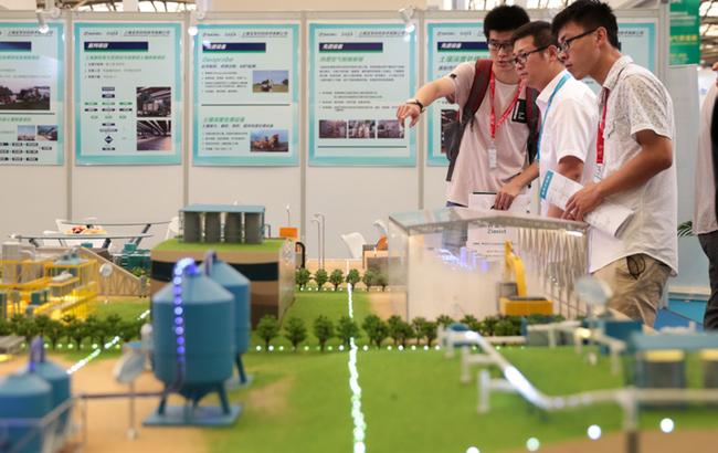 第九届中国(上海)国际石油化工技术装备展览会今日开幕
