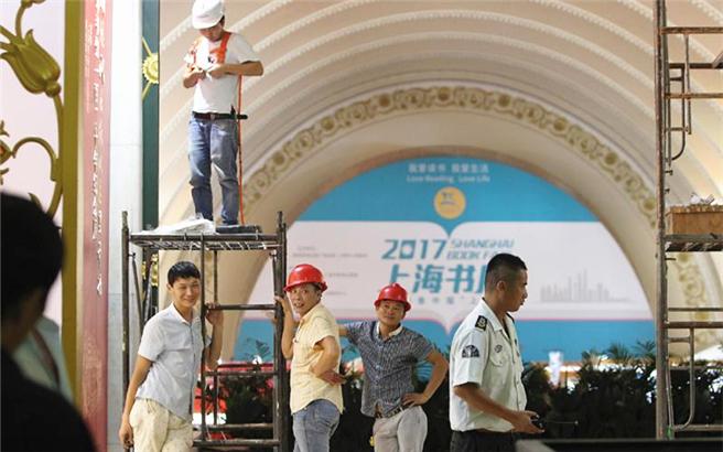 回顾上海书展那些幕后人