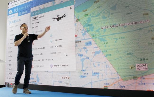 国内首个民用无人机试飞运行基地在上海启用