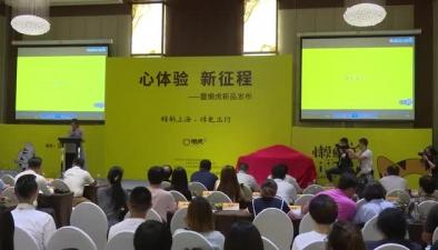 上海旅游节来了!2018旅游联票首发