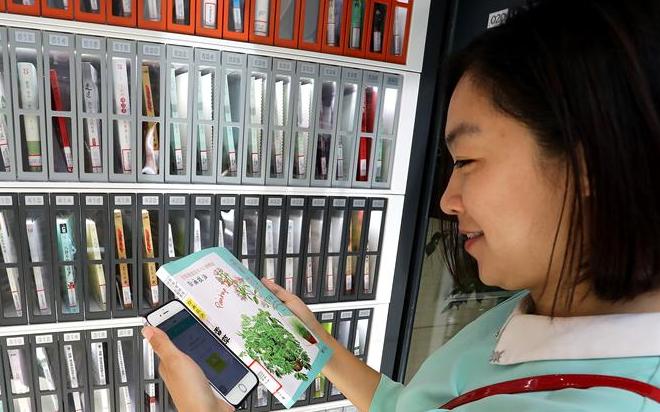 信用智能借书柜亮相上海