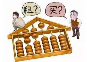 """租购能否""""同权""""?沪住房租赁市场实施意见解读"""