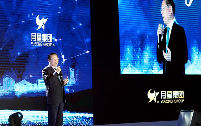 月星家居智慧商城首次亮相上海