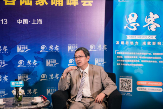 贾康:金融科技要在发展中规范 也要规范中发展