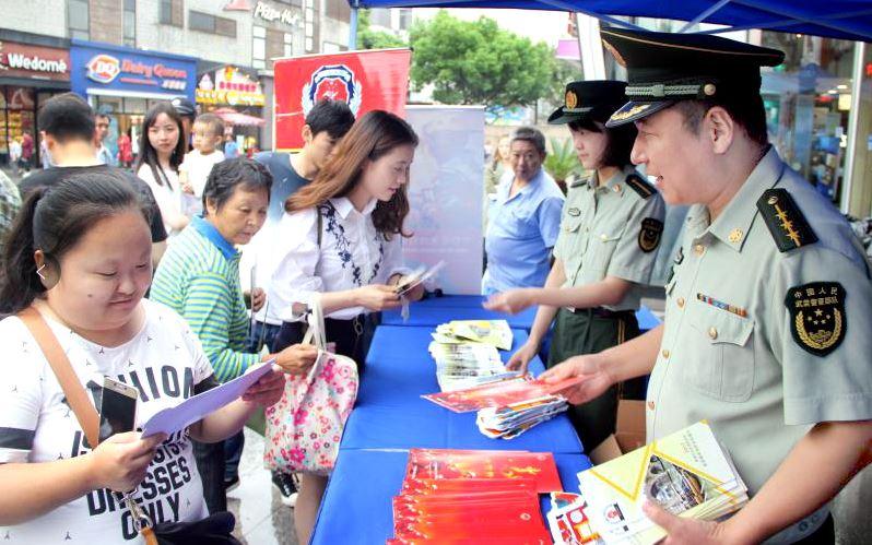 上海开展消防安全专项宣传活动