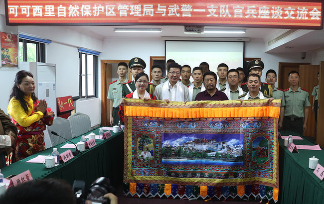 坚守精神家园 共建美丽中国