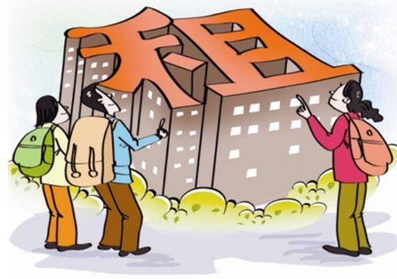 首个内环内公租房迎首批承租人 最低只需1500元