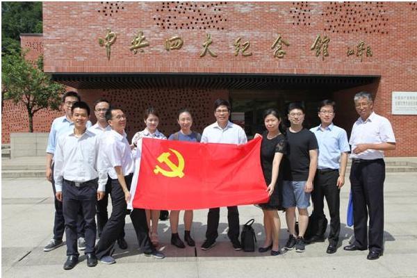 进出口银行上海分行第二党支部组织开展主题党日活动