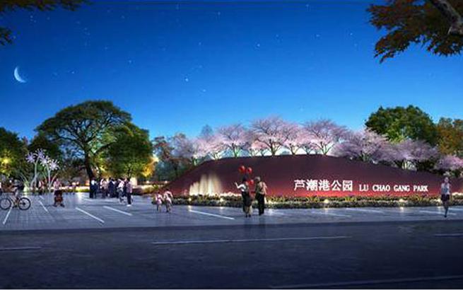 """浦东""""水岛乐园""""要来了 面积达9.05公顷"""