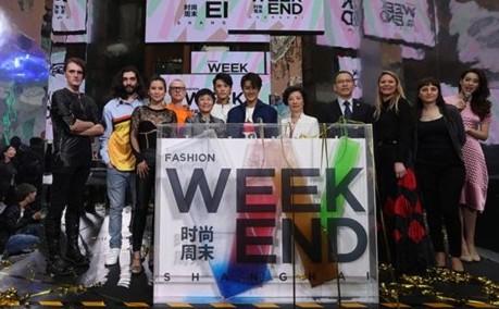 上海时尚周末开幕 即看即买体验新零售模式秀场