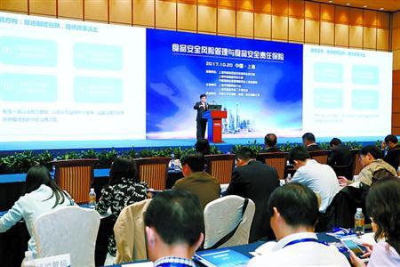 """上海:更高标准更严要求构建""""舌尖上的安全""""体系"""