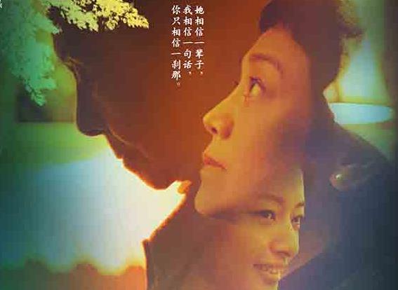 11月国产电影片单:凛冬将至