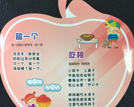 """金山家庭文化节开幕 """"最美家庭""""突破1000户"""
