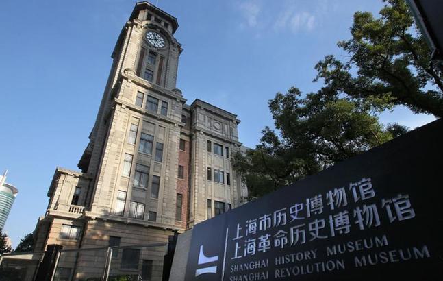 """上海市历史博物馆,""""宝贝""""先睹"""