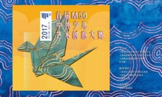 上海11月精彩展览演出活动指南 你准备刷几个?