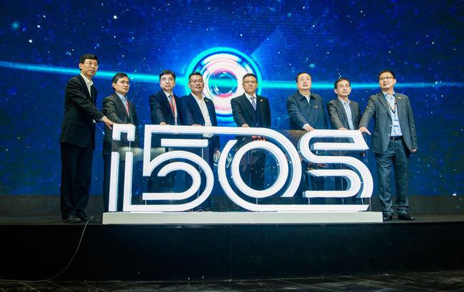 面向工业领域的i5新一代智能系统在工博会上发布