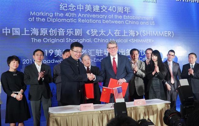 上海原创音乐剧正式签约百老汇驻场演出
