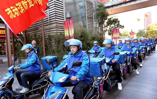 流动消防宣传志愿队在沪成立