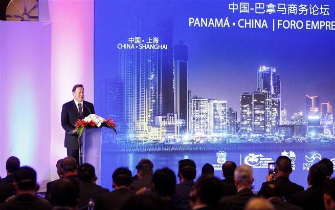 """巴拿马总统巴雷拉在沪出席""""中国-巴拿马商务论坛"""""""