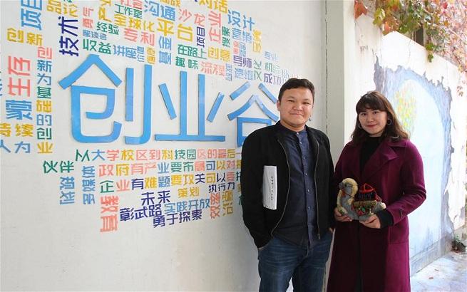 """""""90后""""哈萨克族青年文化创业促进中哈交流"""