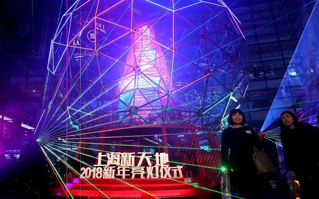 上海举行2018新年亮灯仪式