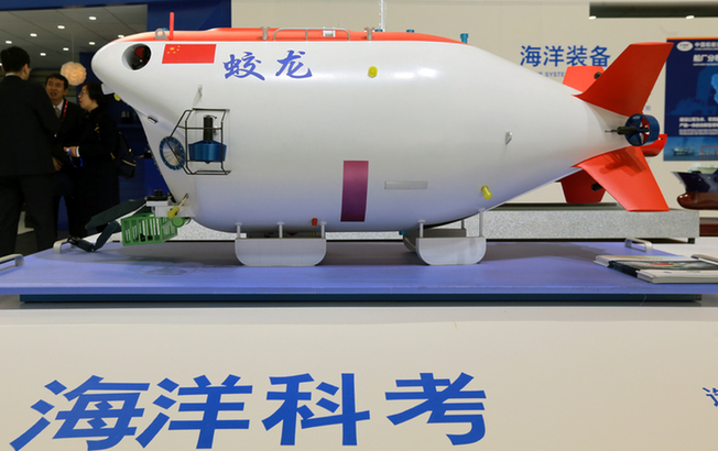 2017年第十九届中国国际海事会展在上海开幕