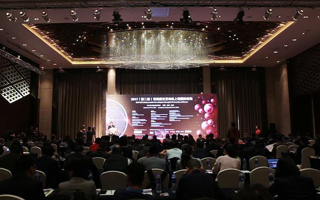 【视频】第二届商用航空发动机上海国际论坛召开