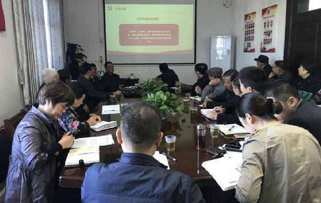 【十九大精神进农村】上海方夏村探索村域自治