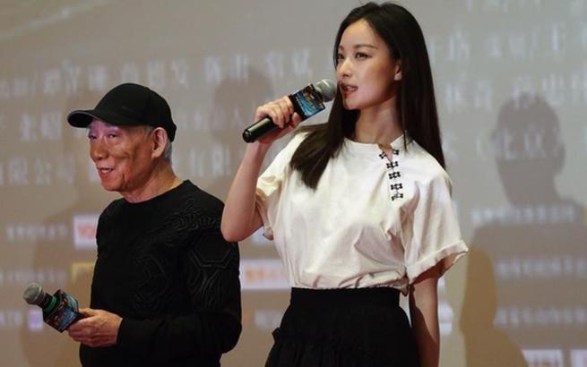 奇幻武侠贺岁片《奇门遁甲》在沪举行首映式