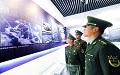近百件实物史料首展 侵华日军暴行铁证再现上海