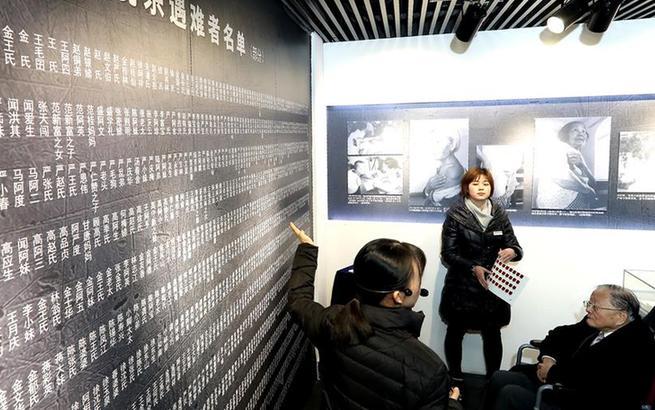 侵华日军在淞沪地区的暴行文物史料展在上海举行