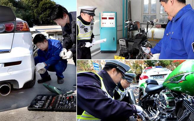 上海开展机动车非法改装整治行动