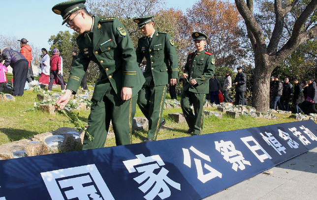 上海举行国家公祭日悼念活动