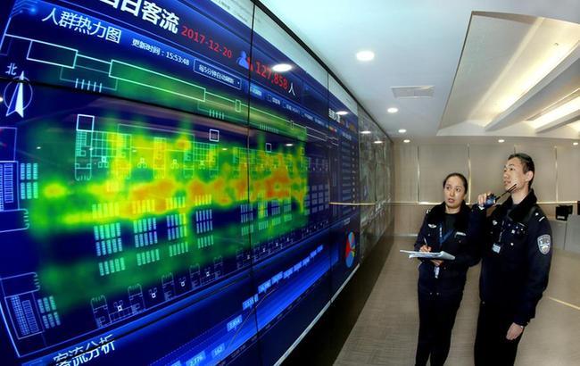 上海铁路警方引入热力成像系统实时监测客流