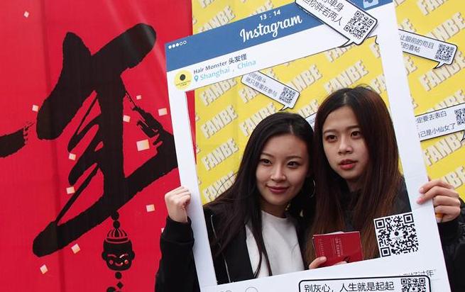"""上海:未来艺术家展示视觉新""""年味"""""""